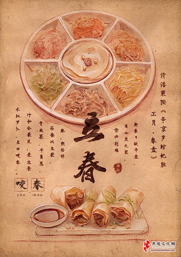 美女插画师李晓林 二十四节气美食图 走红